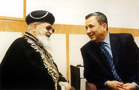 Rabbi Ovadia Yosef with Labor Prime Minister Ehud Barak