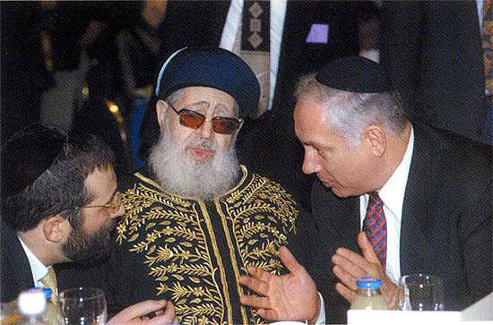 Rabbi Ovadia Yosef with Likud Prime Minister Ariel Sharon and Shas Interior Minister Aryeh Deri