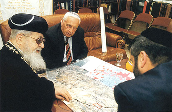 Rabbi Ovadia Yosef with Likud Prime Minister Ariel Sharon and Shas Interior Minister, Aryeh Deri