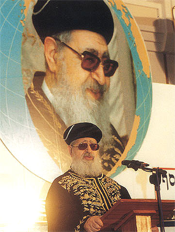 Former Chief Sephardic Rabbi of Israel, Ovadia Yosef