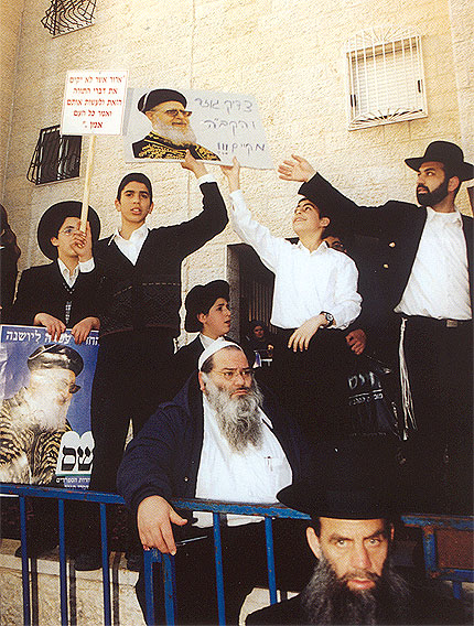 Former Chief Sephardic Rabbi of Israel, Ovadia Yosef